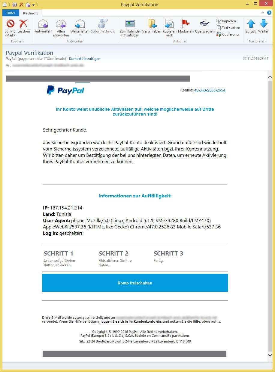 20161121_paypal2_email