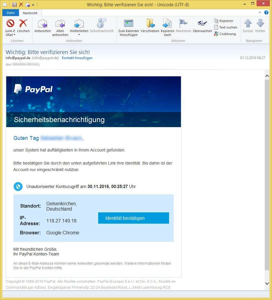 20161201_paypal2_email