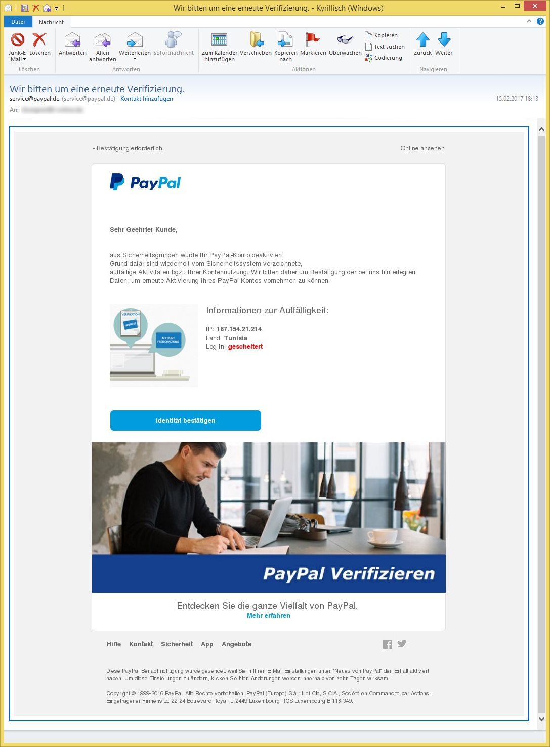 Paypal Erneute Verifizierung 2020
